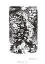 姆米谷的小寓言(朵貝.楊笙經典童話6)