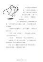 朵貝.楊笙經典童話:姆米系列全集(全新翻譯,《姆米與大洪水》中文版首次問世【百年紀念限量書盒】)