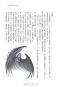 祕密之屋套書(全系列三本收藏,含首部曲珍藏書盒+祕密之屋大冒險桌遊+風之女巫大進擊桌遊)