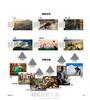 攝影師之念:讓影像透過文字與設計來述說動人故事