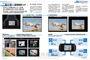 OLYMPUS OM-D E-M1 數位相機完全解析