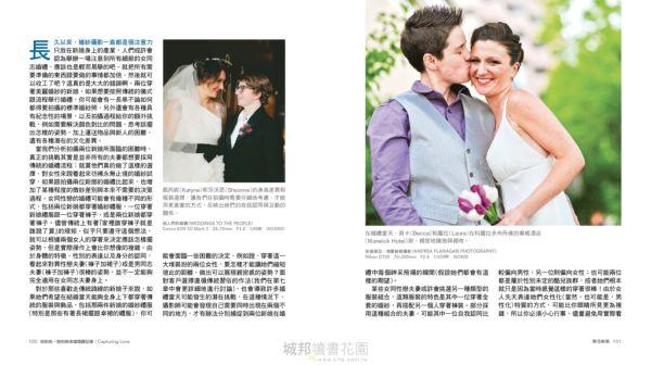 他和他、她和她幸福婚攝記事:Capturing Love
