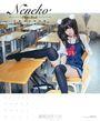 《肉感少女的幻想》Neneko性感寫真書