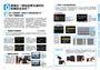 我的第一本攝影知識書:100個達人開講的圖解Q&A,讓您馬上搞懂攝影的一切