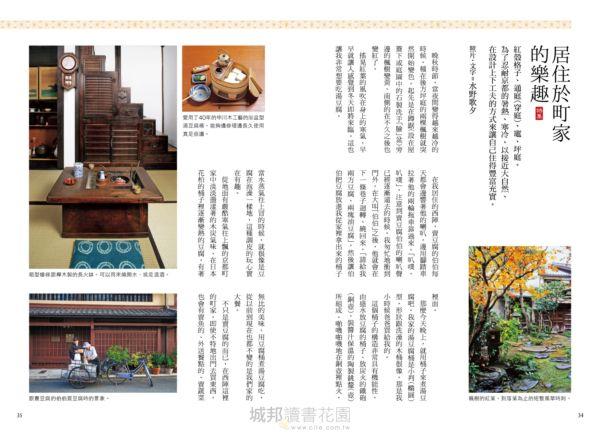 最美的京都,你都見過了嗎?攝影名家的私房散策路線:秋楓冬雪篇