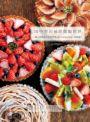 田中智的袖珍微縮世界:暖心舒壓的手作教學書(II)Collection 糕點篇