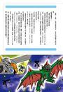 五花八門玩具大圖鑑(全):超級B咖變形金剛機器人大戰