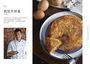 今晚,來西班牙開飯!Pablo主廚的家庭風味料理X經典小食
