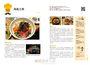 首爾排隊美食TOP100:讓急性子的韓國人也甘願排隊,美食部落客嚴選人氣美味餐廳