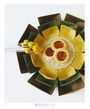 紙上摺學:摺出設計風家飾,從擺設到燈飾讓溫馨小家品味升級