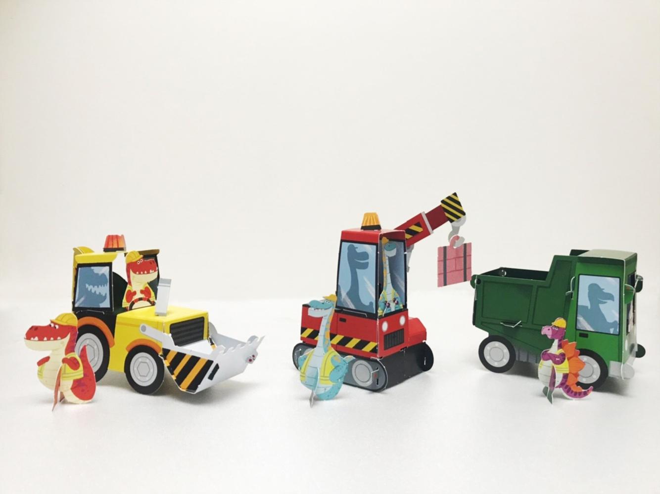 恐龍工程隊3D紙模型繪本套組(3本一套)
