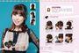 百萬部落客、網拍麻豆都想學!10大人氣造型師教妳打造超韓系正妹髮