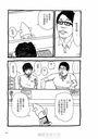 花枝與小熊(02)