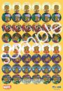 漫威英雄系列繪本套組2(隨書附贈格魯特好寶寶貼紙)