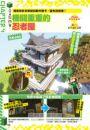 建築大師也讚嘆!Minecraft五花八門超OP機關大百科