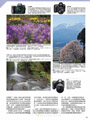 週末出遊:風景攝影達人講座