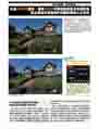 Canon DPP RAW相片編修完全解析