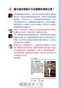 松佑x宮澤正明:用iphone拍出漂亮的人像作品!