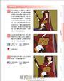 跟日本插畫大師一步一步學CG(01):redjuice的奇幻戰乙女