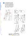 跟日本插畫大師一步一步學CG(02):水上香的水彩少女藝術樂團
