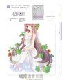 跟日本插畫大師一步一步學CG(03):Shimeko的蘿莉朦朧美