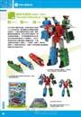 亞洲山寨版玩具大圖鑑:中國 香港、台灣、韓國的奇妙玩具(全)
