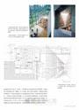 動空間:30個獨創空間設計應用