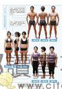 超驚人!吉川流瘦身法:這是你最後一次減肥