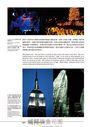 光‧城市:不思議的世界城市光設計×影法則