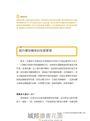 3040好孕順產知識百科;婦產權威名醫助孕書