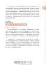 薇薇安2013占星全面預測