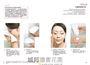 極上美肌術:打造零毛孔的無齡美顏