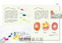 青木美和.26種水彩筆的混色╳配色創意練習