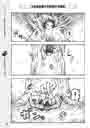 漫畫聖經7:最強分鏡破解技法