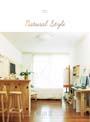 幸福好感居家布置:打造個性私人房