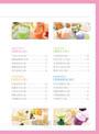 自製天然活力飲:守護健康這麼做!吃不胖,好皮膚,超安心!