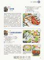搭地鐵吃首爾:跳上電車,吃遍173家在地美味