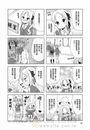學園度假村!(01)