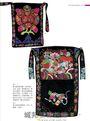 染織刺繡之美:貴州少數民族背扇圖鑑