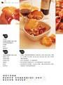 橄欖油風味料理