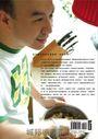 大廚沒教的聰明料理(中華篇)