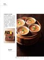 愛上鑄鐵鍋:美味、節能又省時的72道staub料理