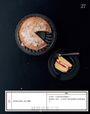 手感蛋糕解構全書