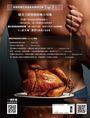 烤雞的50道陰影:調味、綑綁、炙燒!令人回味無窮的絕妙雞肉食譜