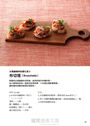 鑄鐵鍋新手的第一本書:單一食材多變化!簡單調味+烹調技巧,做出好吃的日常料理