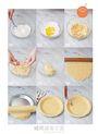 融化奶油的魔法塔派:烘焙專家神奇秘方,運用2款常備派皮+更簡單的步驟,輕鬆做出歐陸風甜鹹塔派