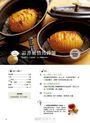 川上文代鑄鐵鍋料理全書:從大、中、小鍋到烤皿,簡單3步驟、120道食譜,日常餐桌、宴客派對輕鬆上菜!