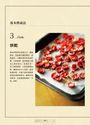 鹽漬、油封、烘烤、冷藏:食材的熟成與活用