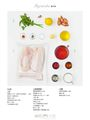 看圖學西餐:法式料理技巧自學全書