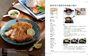 低烹慢煮:60道完美易學的低溫烹調食譜,家庭廚房也能端出專業水準的Sous Vide料理